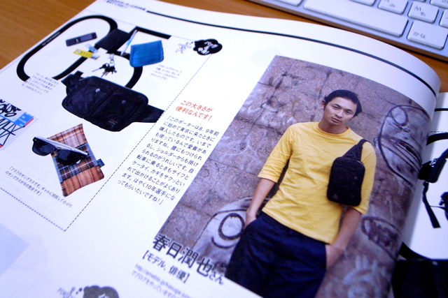 smart特別編集 PORTER 2008 SPRING/SUMMER PERFECT BOOK (e-MOOK) (大型本)の写真