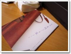 土屋鞄 Heritage ブライドル・ロングウォレットの写真