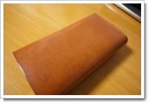 土屋鞄 ヌメ革キーケースの写真