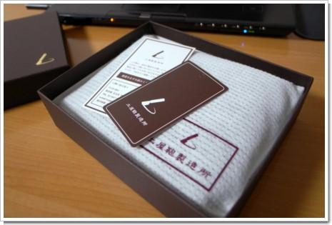土屋鞄 セッション・二折りウォレット 限定カラー ダークグレーの写真